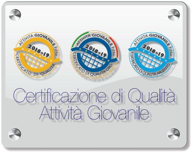 marchio-di-qualita-biennio-2018-2019